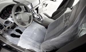 Silco-seat cover
