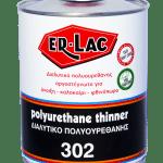 ER Lac- разредител за полиуретан