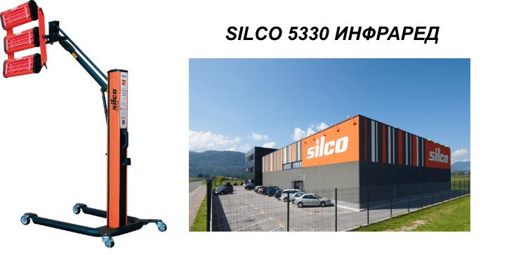 Silco IR лампа 3,3 kW, 230 V